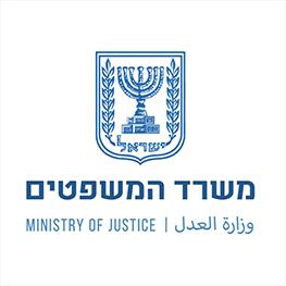 נווית ישראלי